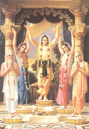 Panca Tattva Maha Mantra